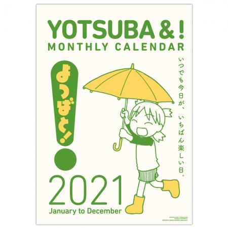 続きを読む: yotsubatoCL21 1