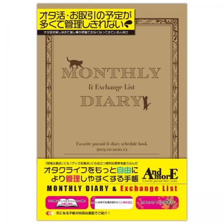 続きを読む: diary ex1 20